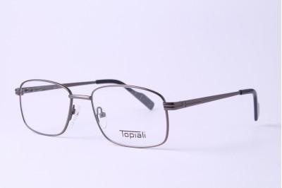 Új szemüveget venne? Nézzen be!