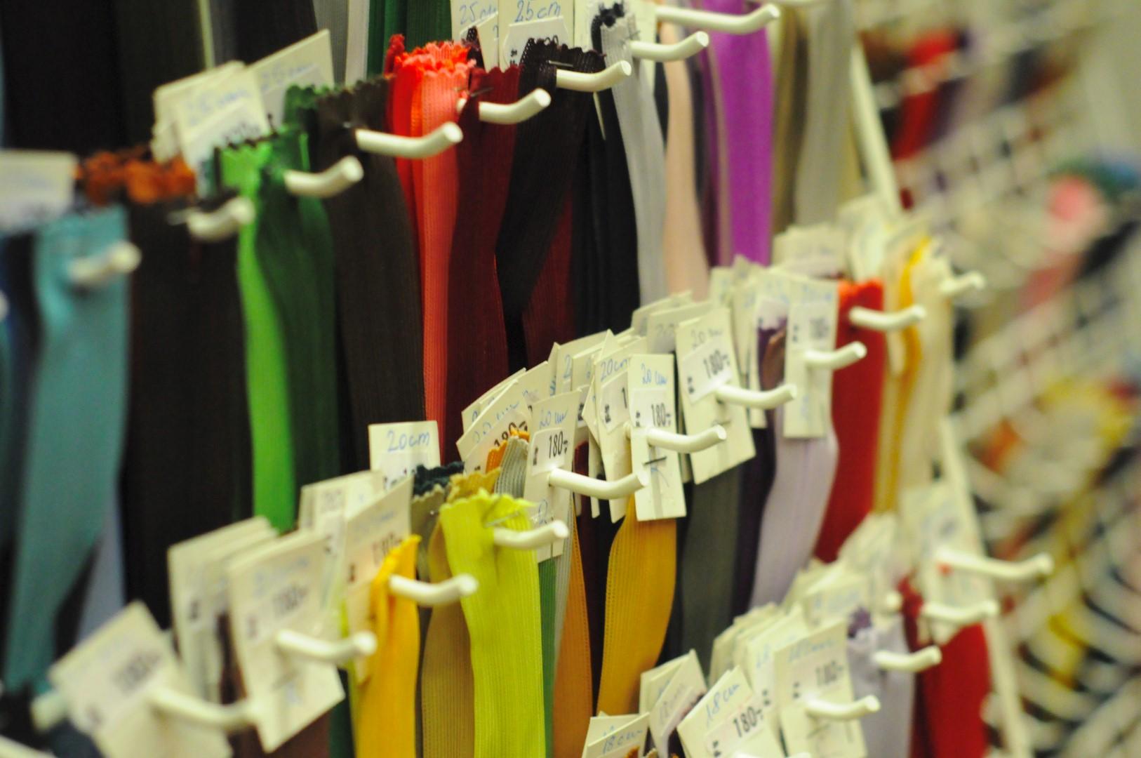 A minőségi textiltermékek alapanyagai