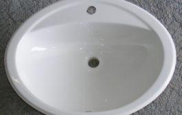 Fürdőszoba felújításhoz keres szanitereket?