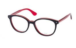 Stílusos megjelenés? Vásároljon új szemüvegkeretet!